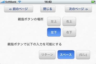 f:id:Kiphonen:20091201153040j:image