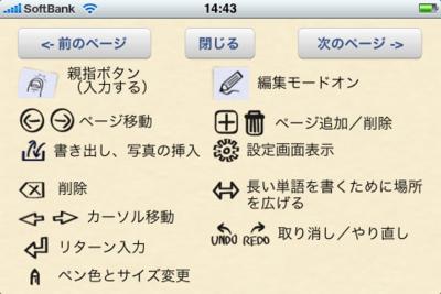 f:id:Kiphonen:20091201153041j:image