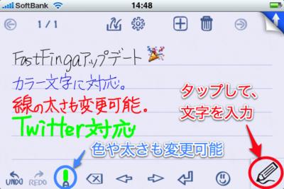 f:id:Kiphonen:20091201153042j:image
