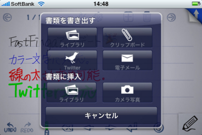 f:id:Kiphonen:20091201153043j:image