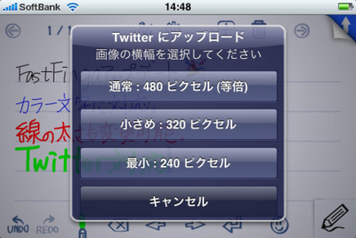 f:id:Kiphonen:20091201153044j:image