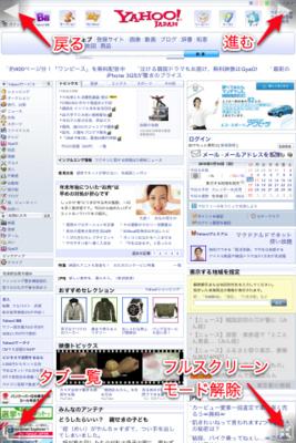 f:id:Kiphonen:20100110183447j:image