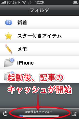 f:id:Kiphonen:20100322182738j:image