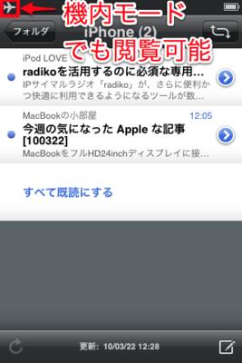 f:id:Kiphonen:20100322183305j:image