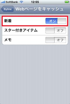 f:id:Kiphonen:20100322185141j:image