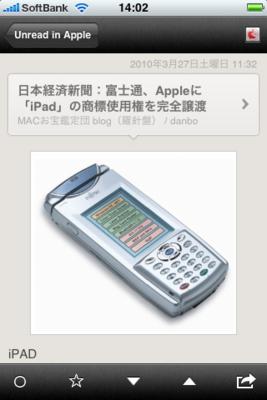 f:id:Kiphonen:20100327142246j:image