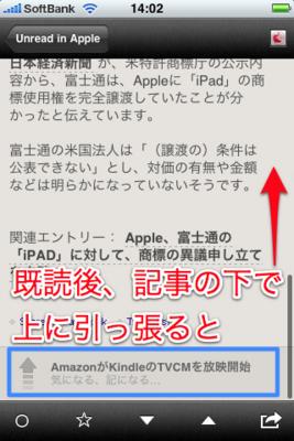 f:id:Kiphonen:20100327142247j:image