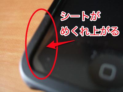 f:id:Kiphonen:20100415195132j:image