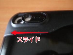 f:id:Kiphonen:20100415195135j:image