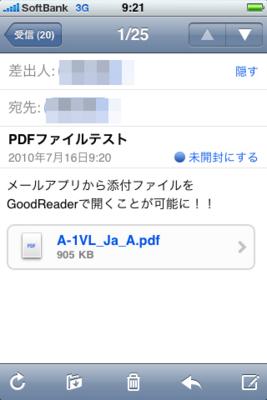 f:id:Kiphonen:20100716093547j:image