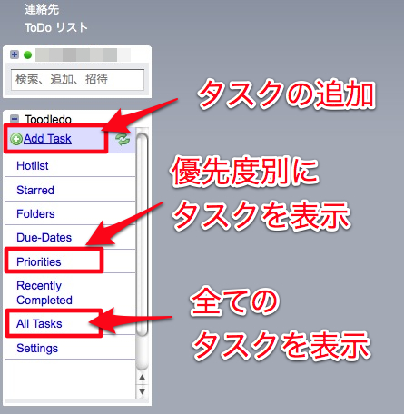 f:id:Kiphonen:20100729212900j:image