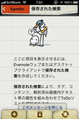 f:id:Kiphonen:20100810004142j:image