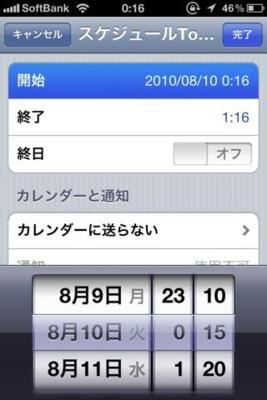 f:id:Kiphonen:20100810005018j:image