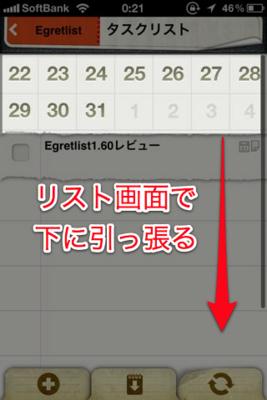 f:id:Kiphonen:20100810013341j:image