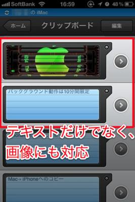 f:id:Kiphonen:20101027170749j:image
