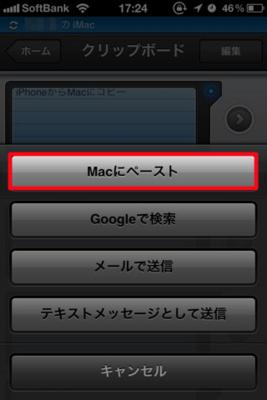 f:id:Kiphonen:20101027172958j:image
