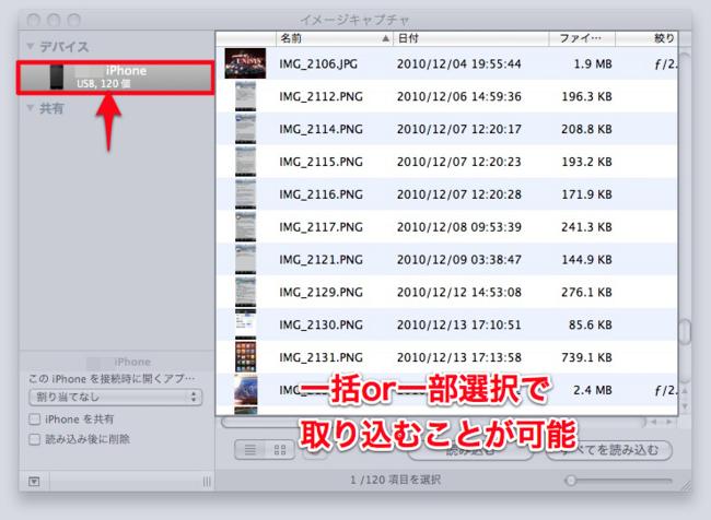 f:id:Kiphonen:20101215191440j:image