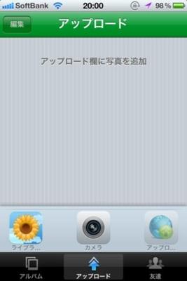 f:id:Kiphonen:20101215201503j:image