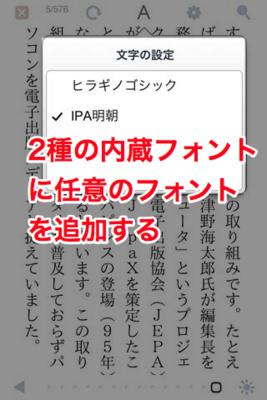 f:id:Kiphonen:20110327152326j:image