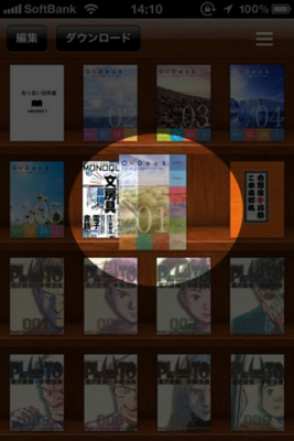 f:id:Kiphonen:20110327171908j:image