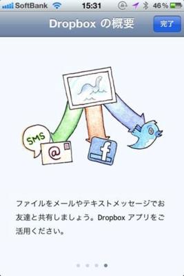 f:id:Kiphonen:20110418162037j:image