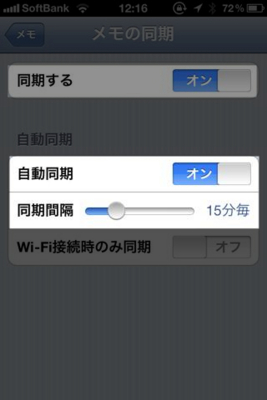 f:id:Kiphonen:20110422222355j:image