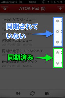 f:id:Kiphonen:20110422222954j:image