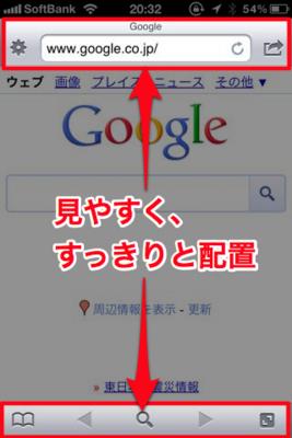f:id:Kiphonen:20110430214744j:image