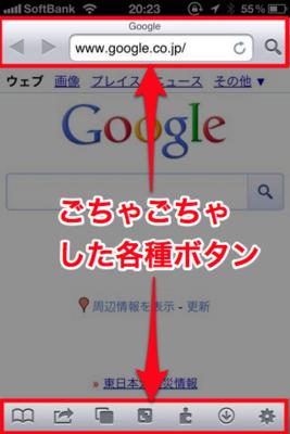 f:id:Kiphonen:20110430214747j:image