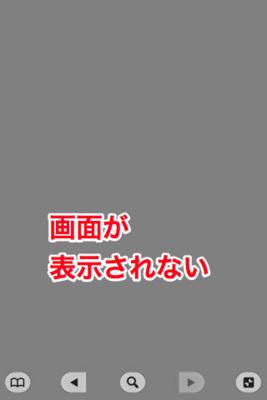 f:id:Kiphonen:20110430222400j:image