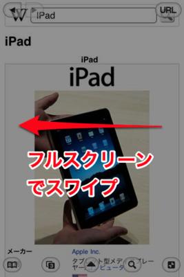 f:id:Kiphonen:20110430222401j:image