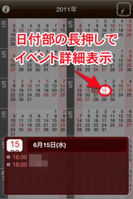 f:id:Kiphonen:20110614214449j:image