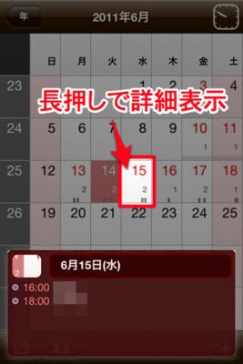 f:id:Kiphonen:20110614215549j:image