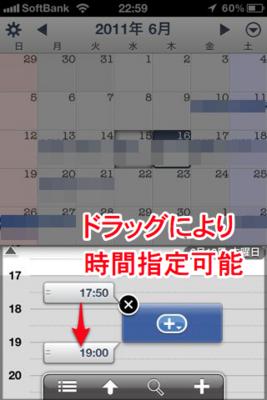 f:id:Kiphonen:20110616233002j:image