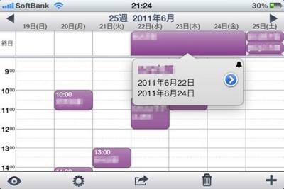 f:id:Kiphonen:20110627195851j:image