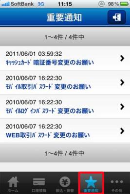 f:id:Kiphonen:20110722122339j:image