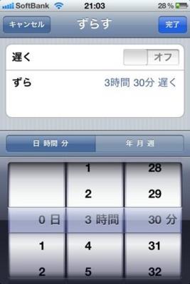 f:id:Kiphonen:20110821214318j:image