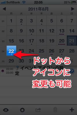 f:id:Kiphonen:20110821220903j:image