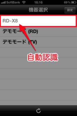 f:id:Kiphonen:20110822195126j:image