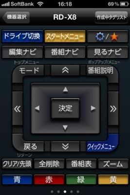 f:id:Kiphonen:20110822195630j:image