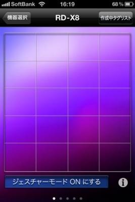 f:id:Kiphonen:20110822204845j:image