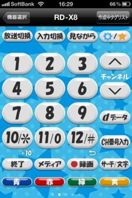 f:id:Kiphonen:20110822210605j:image