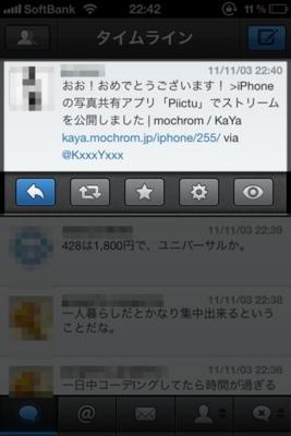 f:id:Kiphonen:20111104084145j:image