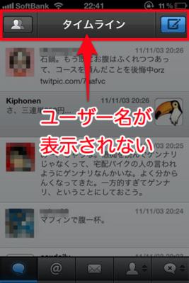 f:id:Kiphonen:20111104085129j:image