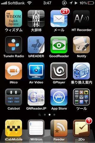 f:id:Kiphonen:20111229173047j:image