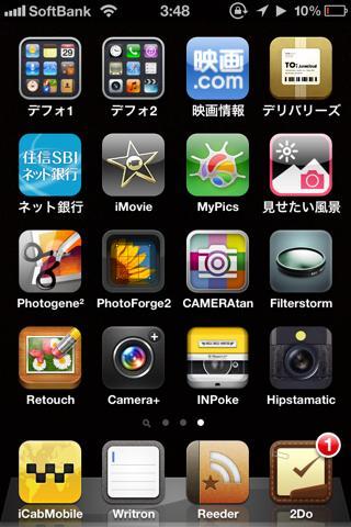 f:id:Kiphonen:20111229191825j:image