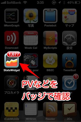 f:id:Kiphonen:20120205115818j:image