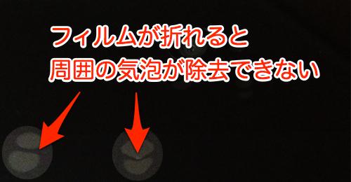 f:id:Kiphonen:20121005143532j:image