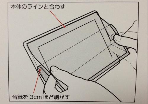 f:id:Kiphonen:20121005144522j:image