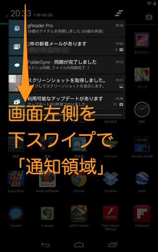 f:id:Kiphonen:20121119204048j:image